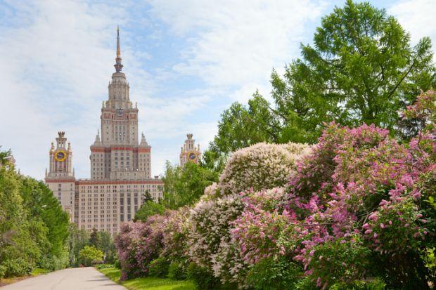 اقامت تحصیلی روسیه