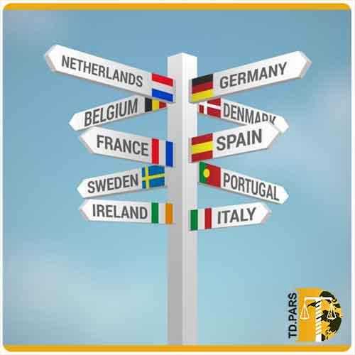 چگونه اقامت اروپا بگیریم